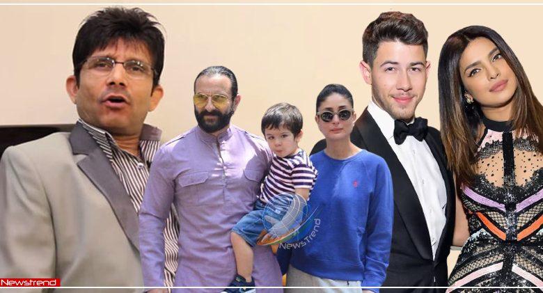 kamaal-r-khan-predict-saif-kareena-sons-future-and-priyanka-divorce