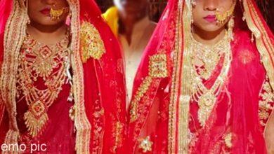 miror girl marriage