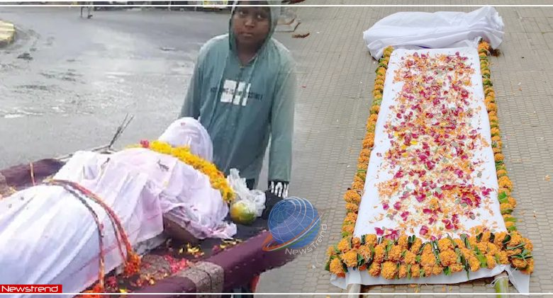 mp-farmer-did-his-own-funeral-to-impress-god-for-raining