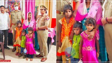 up jonpure 3 child found police