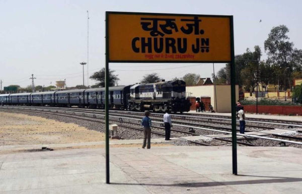 Unique tradition related to marriage in Churu, Rajasthan