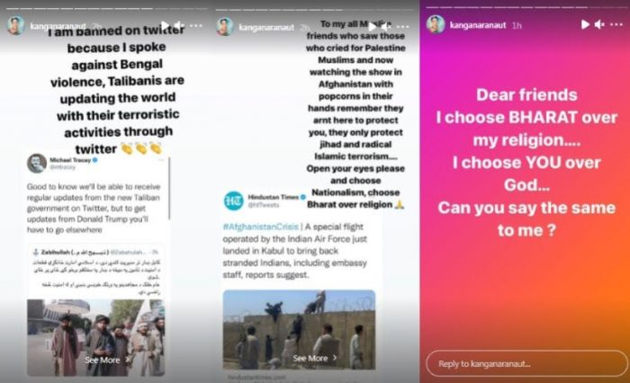 Kangna Ranaut On Afganistan Issue