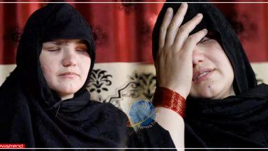 afghan-woman blind