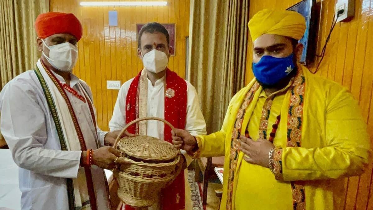 Rahul Gandhi On Jammu