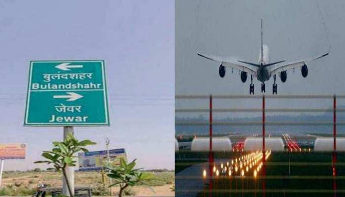 Jewar International Airport