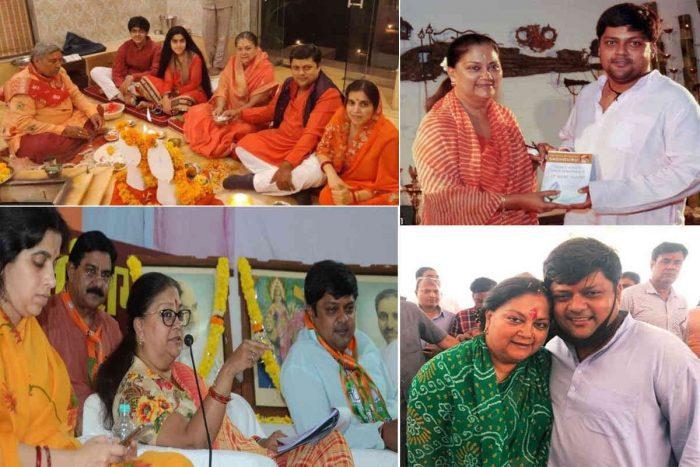 Scindia and Raja Bhaiya are relatives among themselves