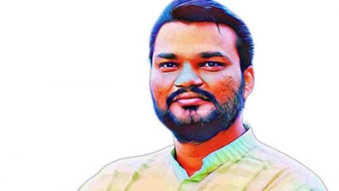 Rajsthan Congress