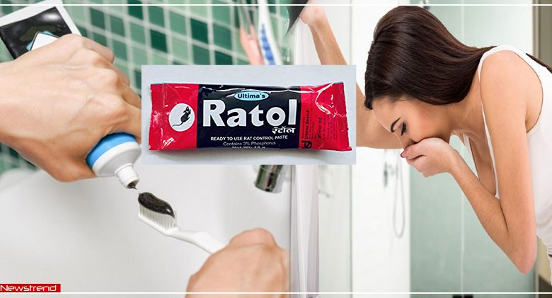 a girl brushes teeth with rat poison