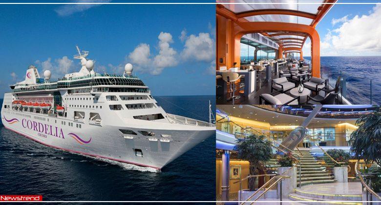 cordelia cruise