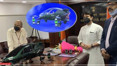 india flying car
