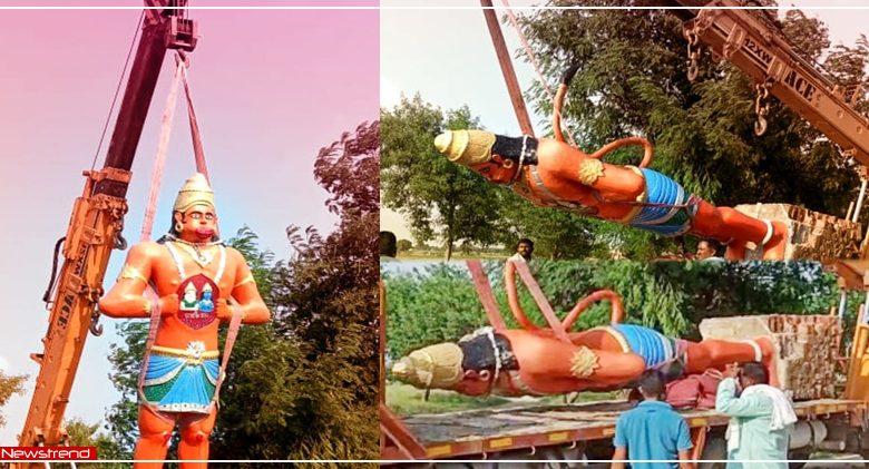 jewar airport hanuman statue