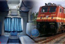 lower breath in railway