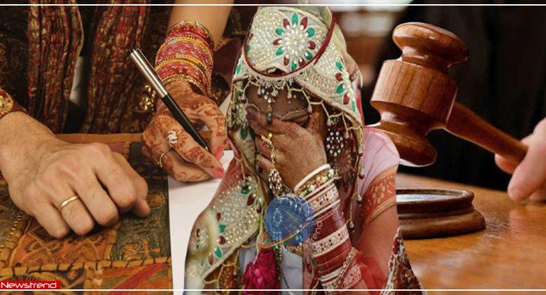 talaq court