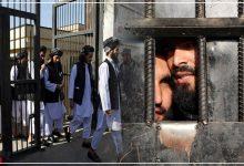 taliban jail