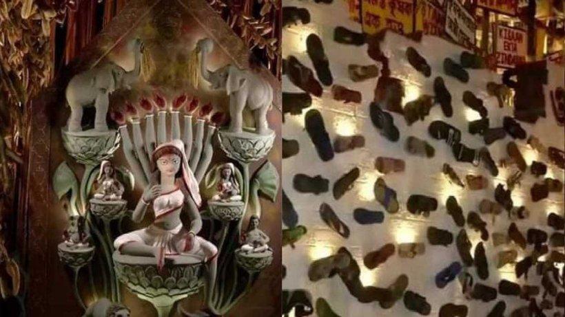 Durga Pandal