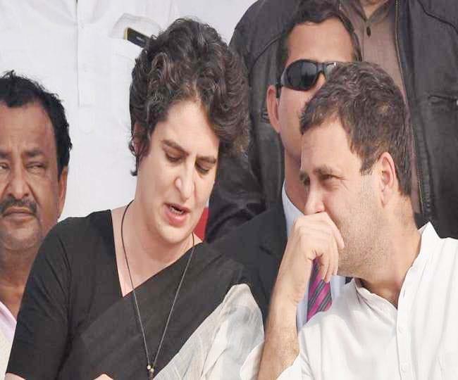 Selective Politics Of Congress