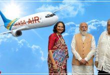 akasha airlines