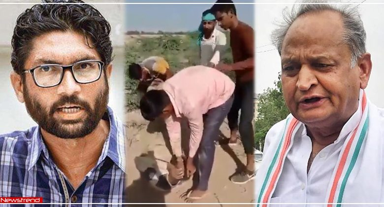 dalit youth lynched in rajasthan