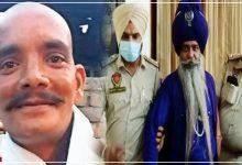 lakhbir singh murder case