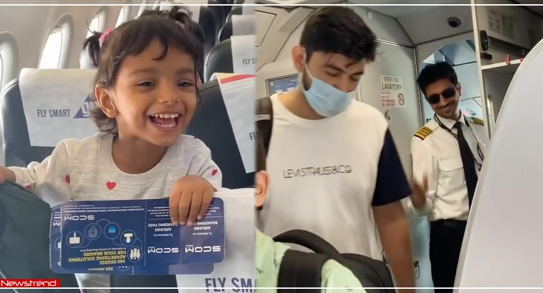 little girl reaction after seeing her pilot father-in-flight-viral-video-daughter-first-flight-with-papa