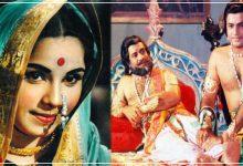ramayan dashrath and kaushalya